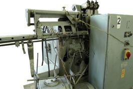 Восстановленное и б/у гибочное оборудование